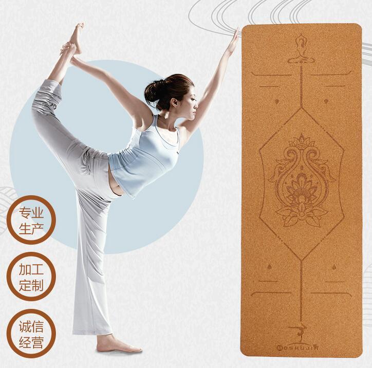 Cork Rubber Yoga Mat Iyogatowel